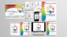Дизайн, печать, фирменный стиль, полиграфия, брендинг, плакат, афиша, визита, блокнот, канцелярия, ежедневник, сувенирная продукция, графический дизайн, полиграфия.