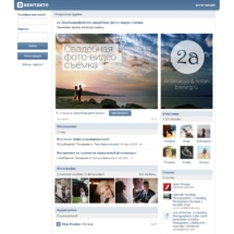 SMM, дизайн, design, оформление, продвижение, соцсети, социальные сети, реклама, группа, сообщество, Вконтакте, Facebook, Instagram