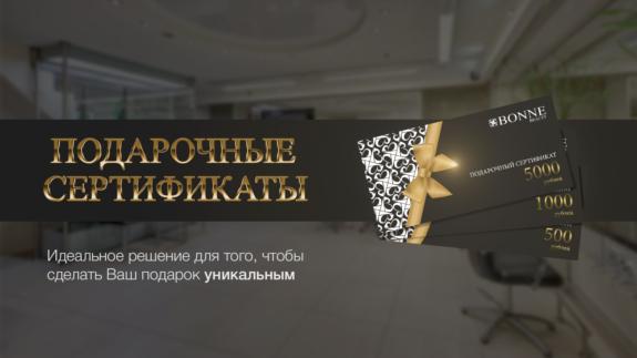 Дизайн, изготовление, печать, подарочные сертификаты, полиграфия, графический дизайн