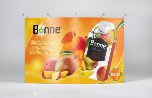 pop-up Bonne