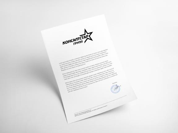 A4 Paper PSD MockUp
