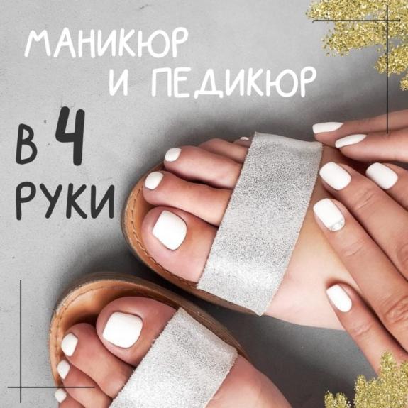 manik-1024x1024