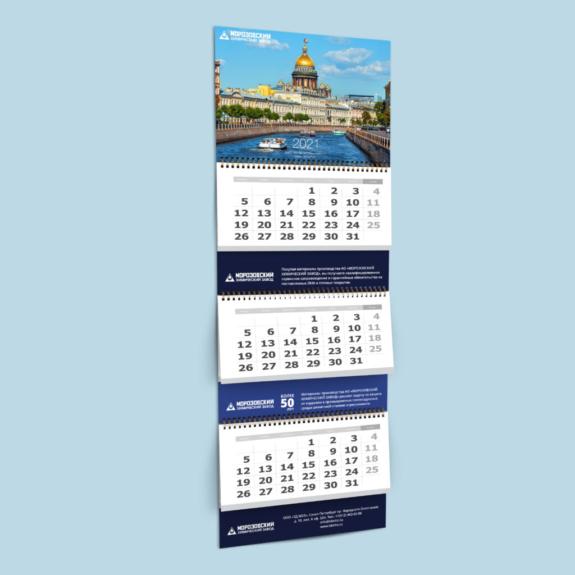 mokasp-kalendar-1-1024x1024